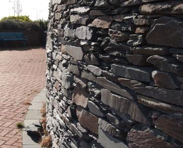 Wie viel Mauersteine brauche Ich
